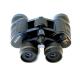 Бинокль SAKURA SW-012 10-50x50 ZOOM