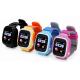 Часы Smart Детские Q90