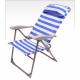 Кресло-шезлонг складное 2 К2