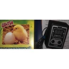 терморегулятор цыпа инструкция