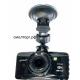 Видеорегистратор DVR-921